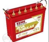కొంటాను patha battery
