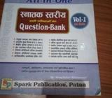 SSC all in one spark publication book with 84 sets