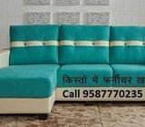 Wednesday off Buy New Sofa set 8499, L shape sofa 13999,Finance availa