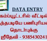 Work Part Time Full Time Offline Makers 15 000 Monthly 9385430