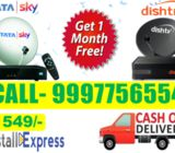 Tata Sky New HD BOX-Tatasky Dish tv D2H videocon -All India Dishtv DTH
