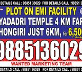 Plot on EMI Facility at Bhongir 6km far and  Yadadri just 4km far